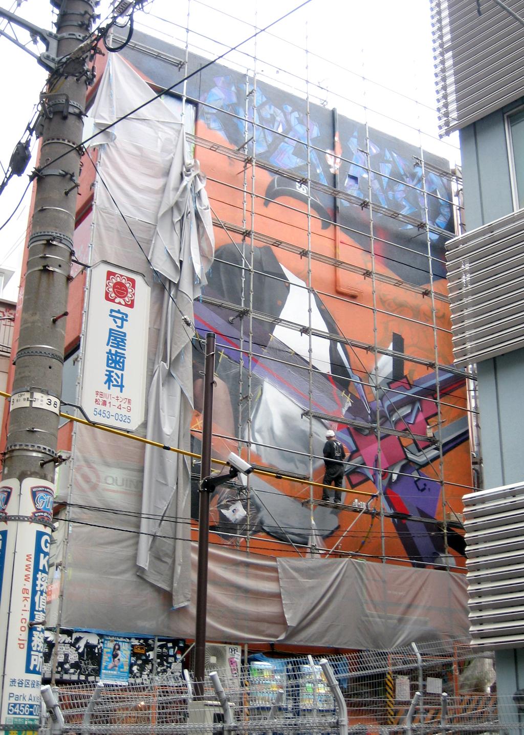 2008-01-1